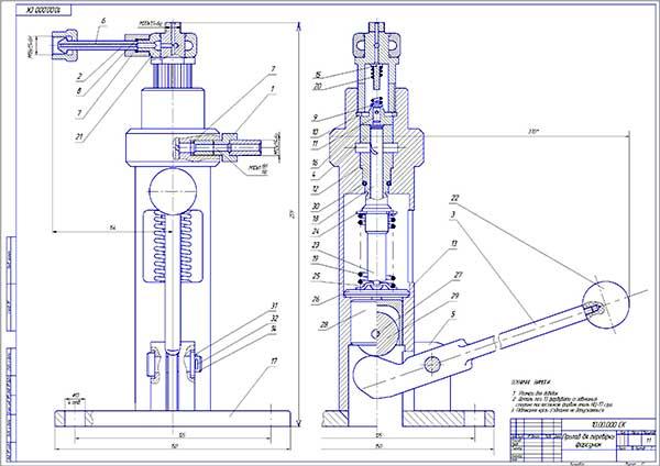 Сборочный чертеж привода проверки форсунок