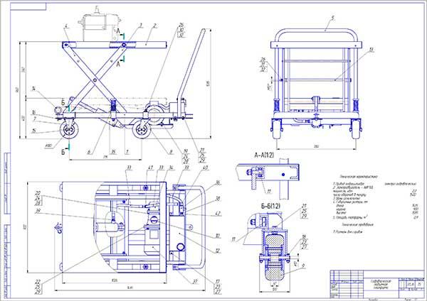 Общий вид гидравлической подъемной платформы для агрегатов