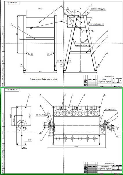 Сборочные чертежи установки для чистки корпусов форсунок