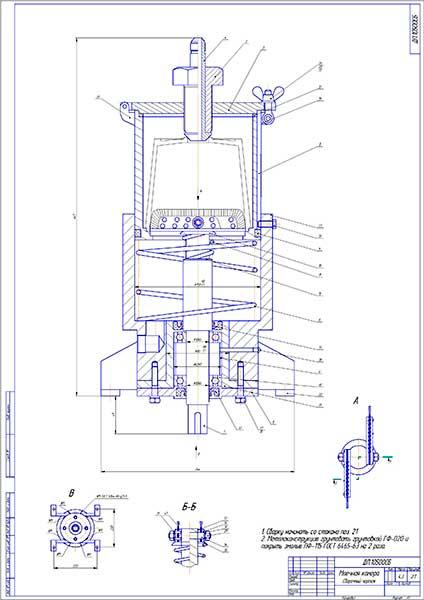 Сборочный чертеж моечной камеры