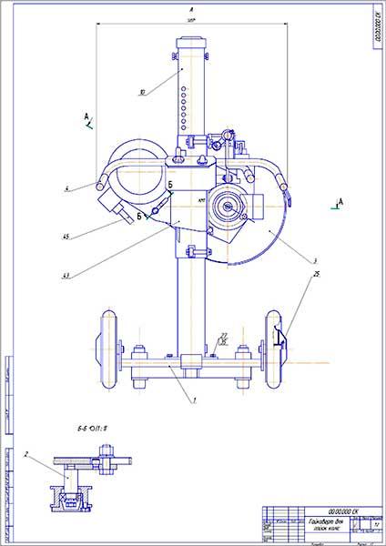Чертеж общего вида гайковерта для гаек колес автомобилей вид спереди