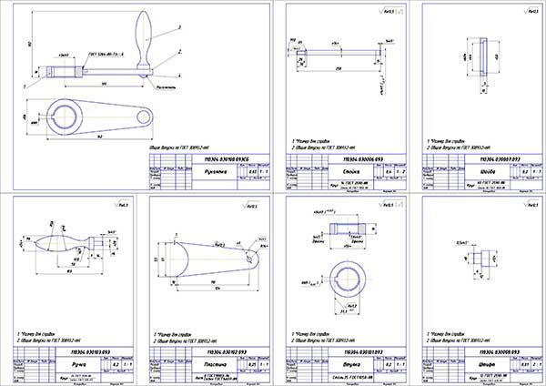 Сборочный чертеж рукоятки приспособления для разборки-сборки головки цилиндров