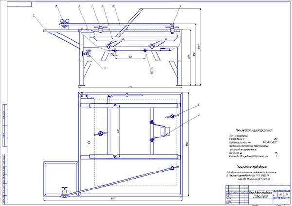 Чертеж общего вида стенда для испытания, ремонта и обслуживания автотракторных радиаторов