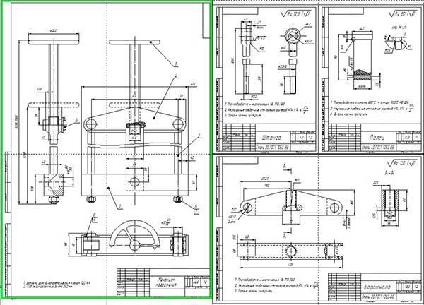 Сборочный чертеж и детали стенда испытания рессор