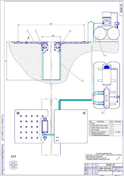 Чертеж общего вида люфт-детектора