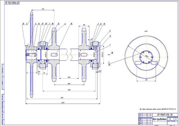 Элеватор люлечный чертеж конвейер рольганг роликовый
