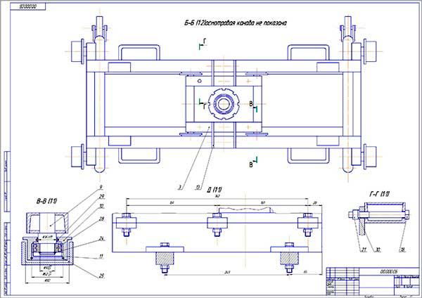 Сборочный чертеж рамы канавного подъемника-манипулятора