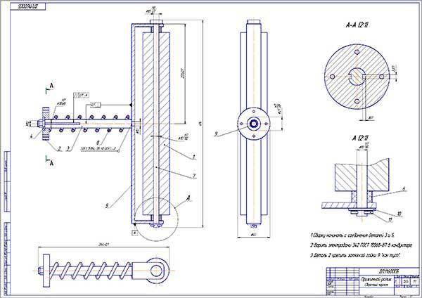 Сборочный чертеж ролика установки