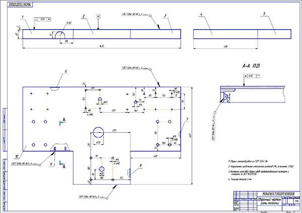 Сборочный чертеж рамы установки для монтажа-демонтажа рессор