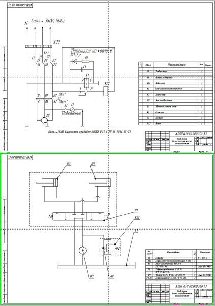 Электро и гидросхемы подъемника