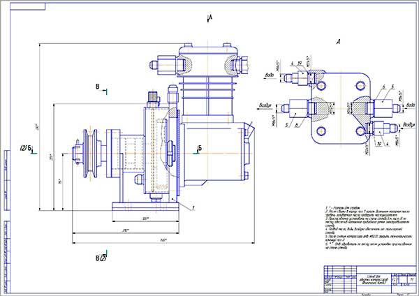 Чертеж общего вида установки обкатки компрессоров КамАЗ лист 1