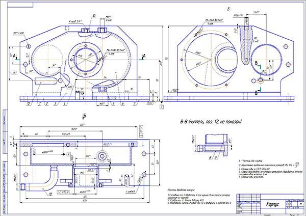Сборочный чертеж корпуса установки