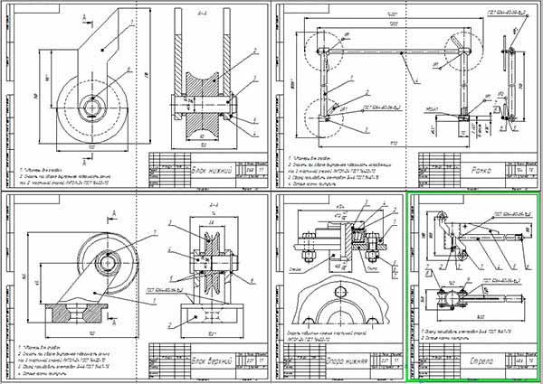 Сборочные чертежи стенда обслуживания радиаторов