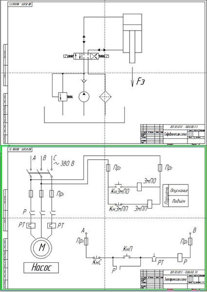 электро- и гидросхема гидравлического пресса