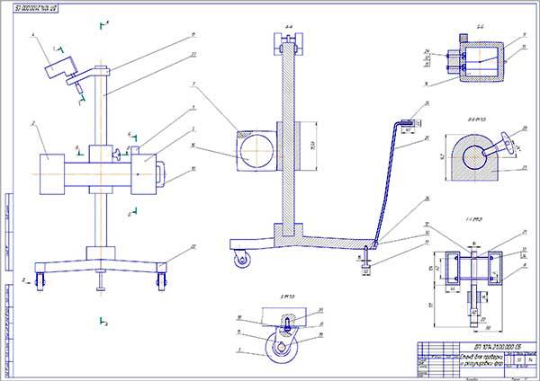 Сборочный чертеж прибора для проверки направления света фар автомобилей