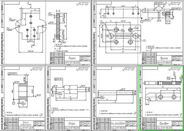 Деталировка приспособления для механической обработки детали типа рычаг