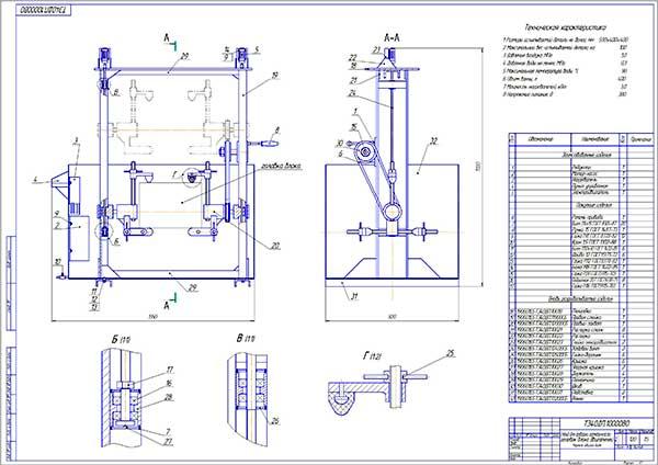 Чертеж общего вида проектируемого стенда для проверки головок блоков двигателей на герметичность