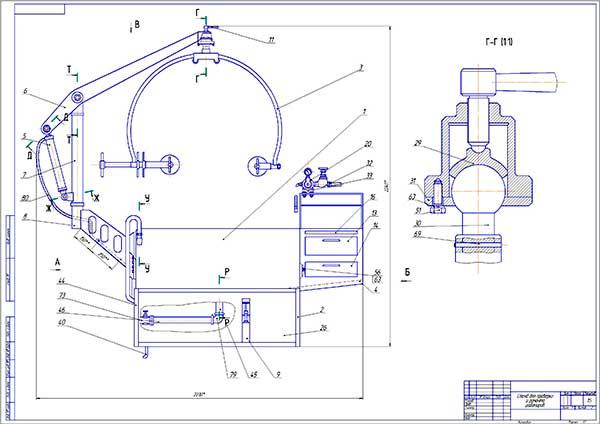 Чертеж общего вида стенда для проверки и ремонта радиаторов