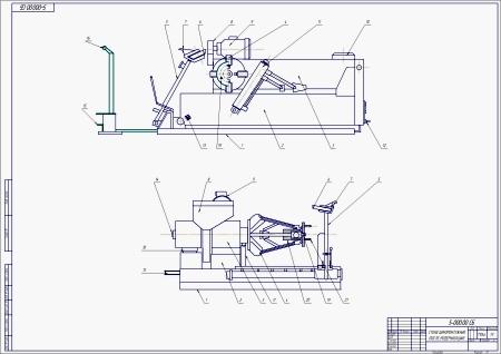 Модернизация шиномонтажного стенда