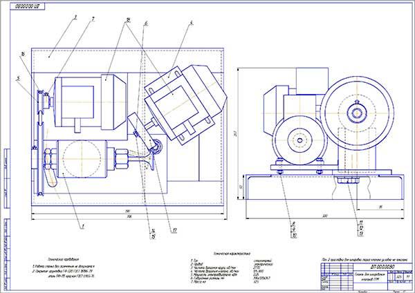 Стенд для шлифования клапанов ГРМ Чертеж общего вида стенда для шлифования клапанов ГРМ
