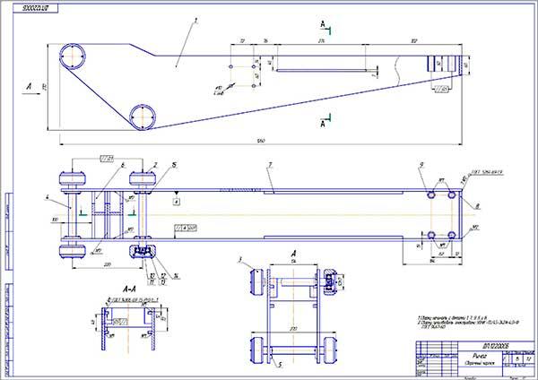 Сборочный чертеж рычага установки