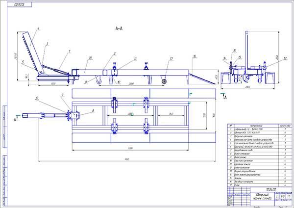 Сборочный чертеж стенда восстановления геометрии кузовов автомобилей