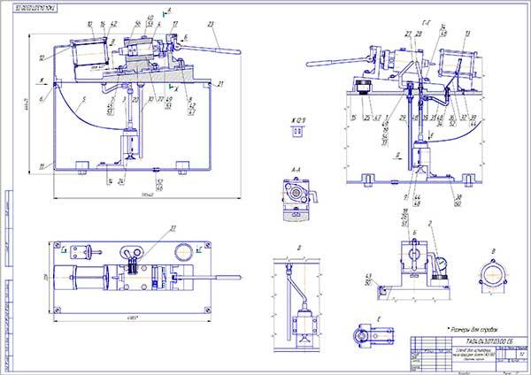 Сборочный чертеж стенда для испытаний насос-форсунок дизеля ГАЗ-560