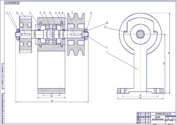 Сборочный чертеж привода шестеренчатого