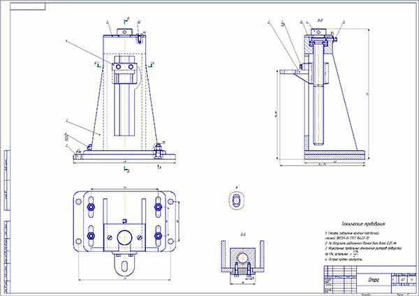 Сборочный чертеж опоры двигателя обкаточного стенда