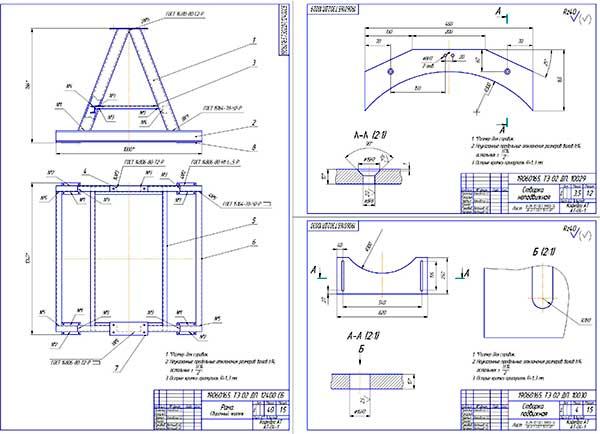 Детали разрабатываемого стенда сборки разборки редукторов