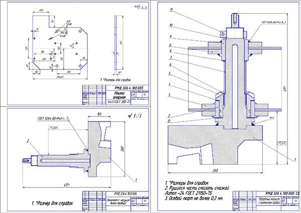 Сборочный чертеж поворотного механизма стенда