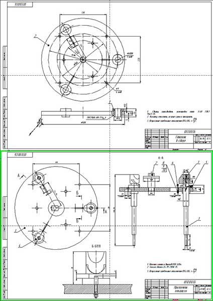 Сборочные чертежи стенда сборки разборки муфт сцеплений