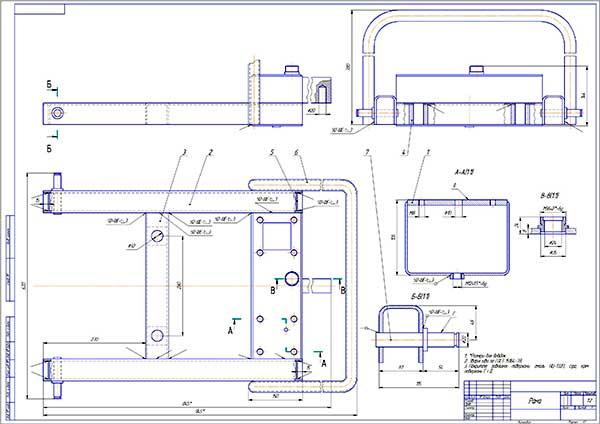 Сборочный чертеж рамы установки