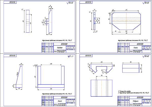 Деталировка установки снятия и замены задних мостов