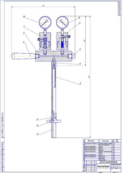 Общий вид устройства для измерения компрессии и вакуума в цилиндре ДВС