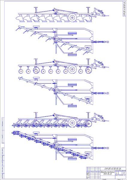Варианты применения ППЛ-10-25