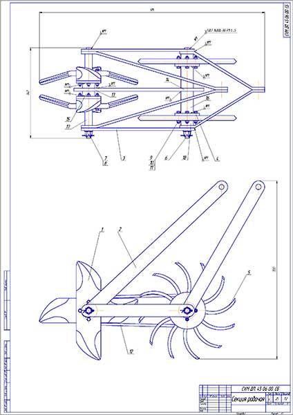Сборочный чертеж рабочей секции