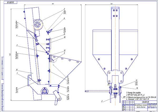 Высаживающий аппарат агрегата Л-202