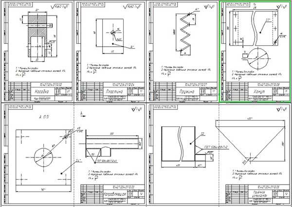 Деталировки разработанной установки